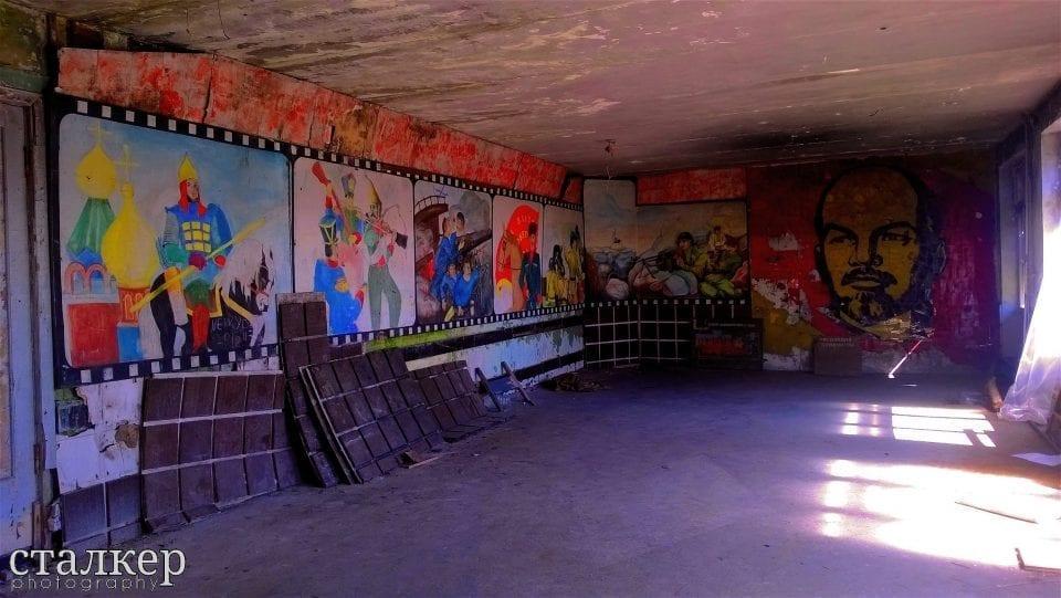 Skrunda-1, secret town of Soviet Union