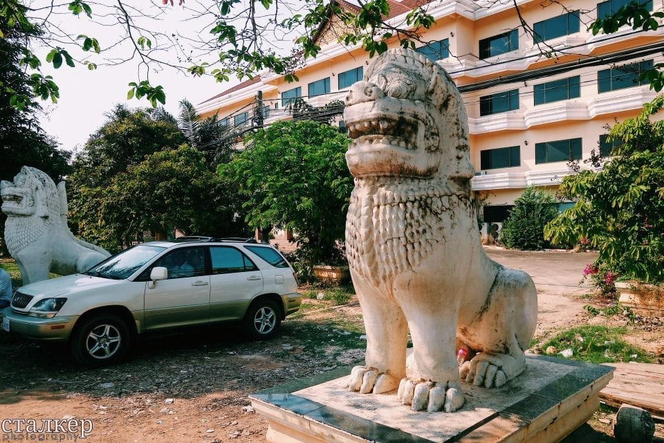 City Hotel Siem Reap