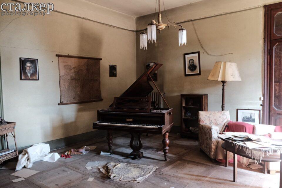 Musicians' Villa